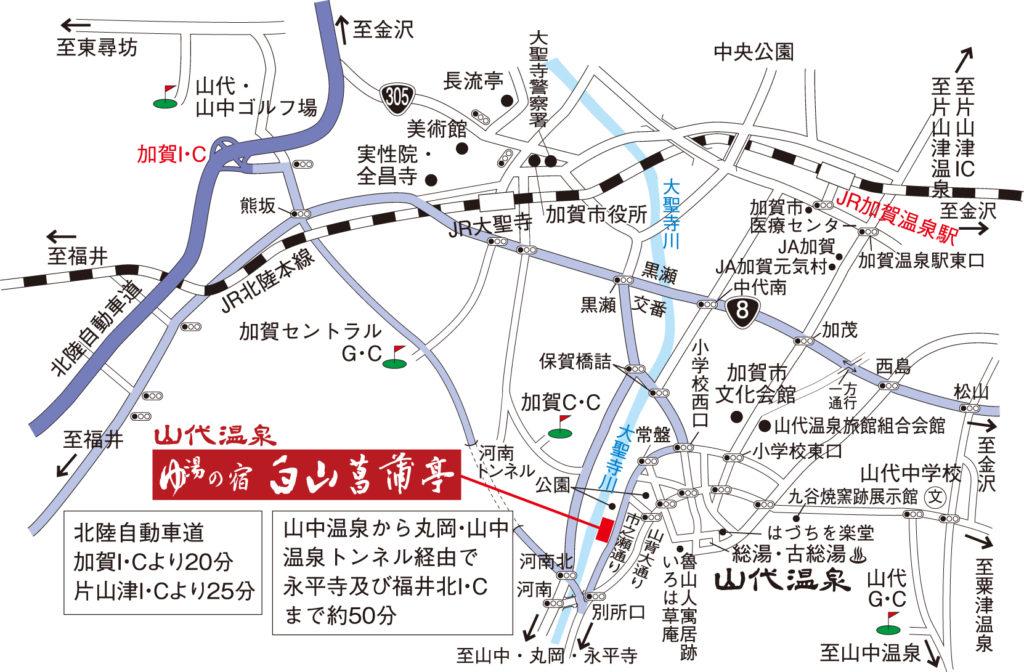 白山周辺地図 [更新済み]